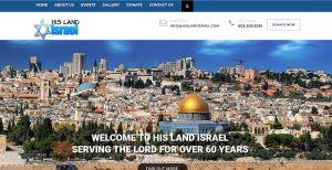 His-Land-Israel